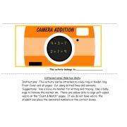 Camera Addition