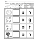 Beginning Letter Sounds NO PREP Packet with Data for Special Education