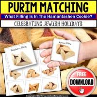 Purim Cookie Hamantashen Matching Pictures FREE Activity