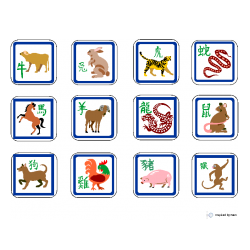Chinese New Year Animals Non Identical Matching Task