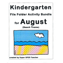 File Folder Activity Bundle for August (Beach Theme)