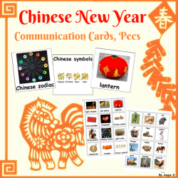 Chinese New Year Vocabulary Cards for Autism, Pecs